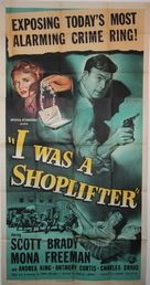 I Was a Shoplifter - Movie Poster (xs thumbnail)