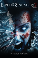 Mirrors 2 - Argentinian DVD cover (xs thumbnail)