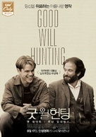 Good Will Hunting - South Korean Re-release movie poster (xs thumbnail)