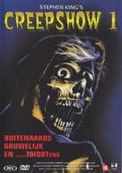 Creepshow - Belgian DVD movie cover (xs thumbnail)