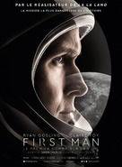 First Man - French Movie Poster (xs thumbnail)