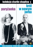 A Woman of Paris - Polish Movie Cover (xs thumbnail)