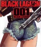 """Black Lagoon"" - Japanese Blu-Ray movie cover (xs thumbnail)"