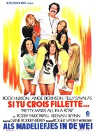 Pretty Maids All in a Row - Belgian Movie Poster (xs thumbnail)