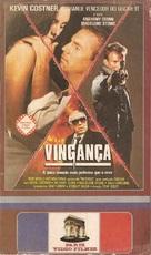Revenge - Brazilian Movie Cover (xs thumbnail)