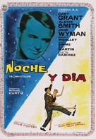 Night and Day - Argentinian Movie Poster (xs thumbnail)