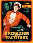 Operation Pacific - French Movie Poster (xs thumbnail)