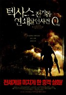 The Texas Chainsaw Massacre: The Beginning - South Korean Movie Poster (xs thumbnail)