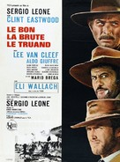 Il buono, il brutto, il cattivo - French Movie Poster (xs thumbnail)