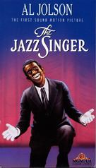 The Jazz Singer - VHS cover (xs thumbnail)