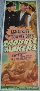 Trouble Makers - Movie Poster (xs thumbnail)