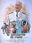 Le gendarme se marie - French Movie Poster (xs thumbnail)