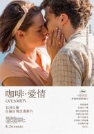 Café Society - Taiwanese Movie Poster (xs thumbnail)