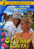Peau d'âne - Russian DVD cover (xs thumbnail)