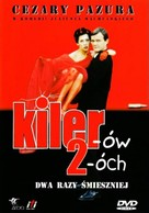 Kilerów 2-óch - Polish DVD movie cover (xs thumbnail)