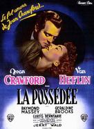 Possessed - French Movie Poster (xs thumbnail)