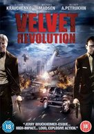 Velvet Revolution - British Movie Cover (xs thumbnail)