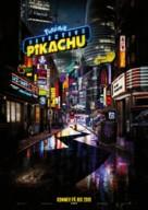 Pokémon: Detective Pikachu - Swedish Movie Poster (xs thumbnail)