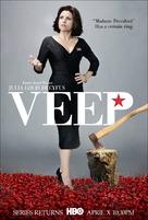 """Veep"" - Movie Poster (xs thumbnail)"