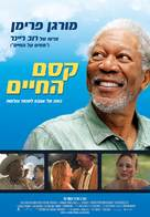 The Magic of Belle Isle - Israeli Movie Poster (xs thumbnail)