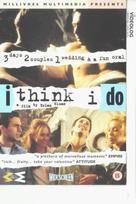 I Think I Do - British DVD cover (xs thumbnail)