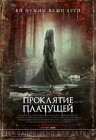 The Curse of La Llorona - Russian Movie Poster (xs thumbnail)