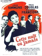 This Could Be the Night - French Movie Poster (xs thumbnail)