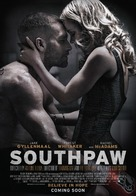 Southpaw - Canadian Movie Poster (xs thumbnail)