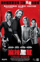 The Family - Hong Kong Movie Poster (xs thumbnail)