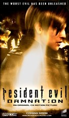 Biohazard: Damnation - Movie Poster (xs thumbnail)
