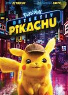 Pokémon: Detective Pikachu - Czech DVD cover (xs thumbnail)