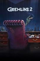 Gremlins 2: The New Batch - Key art (xs thumbnail)
