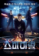 Spiral - South Korean Movie Poster (xs thumbnail)