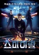 Spiral - South Korean Movie Poster (xs thumbnail)