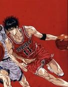 """Slam Dunk"" - Japanese Key art (xs thumbnail)"