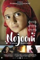 Ana Nojoom bent alasherah wamotalagah - Brazilian Movie Poster (xs thumbnail)
