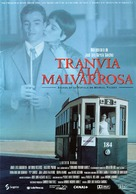 Tranvía a la Malvarrosa - Spanish Movie Poster (xs thumbnail)