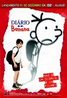 Diary of a Wimpy Kid - Brazilian Video release movie poster (xs thumbnail)