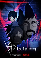 """""""B: The Beginning"""" - Mexican Movie Poster (xs thumbnail)"""
