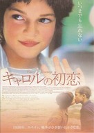 El viaje de Carol - Japanese Movie Poster (xs thumbnail)