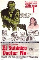 Dr. No - Argentinian Movie Poster (xs thumbnail)