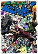 Dead Leaves - poster (xs thumbnail)