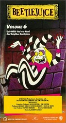 """""""Beetlejuice"""" - Movie Cover (xs thumbnail)"""