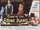 Curse of the Stone Hand - Movie Poster (xs thumbnail)