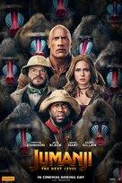 Jumanji: The Next Level - Australian Movie Poster (xs thumbnail)