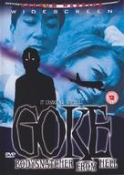 Kyuketsuki Gokemidoro - British DVD cover (xs thumbnail)