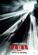 Max Payne - Taiwanese Movie Poster (xs thumbnail)