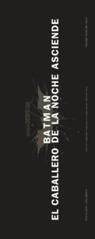 The Dark Knight Rises - Mexican Logo (xs thumbnail)