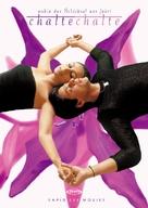 Chalte Chalte - German DVD cover (xs thumbnail)