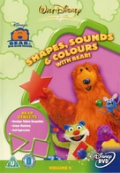 """""""Bear in the Big Blue House"""" - British Movie Cover (xs thumbnail)"""